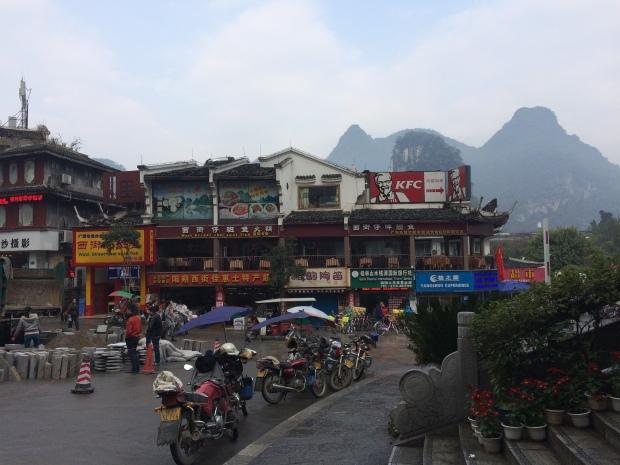 Yanghou